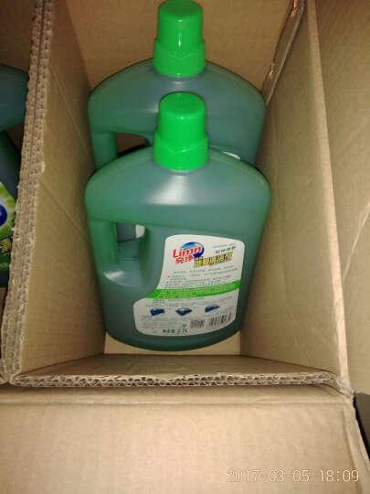 亮净 地板清洁剂(雪野清新)2.7L 洗洁 晒单图