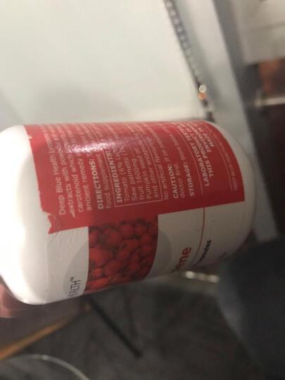 【新西兰原装进口】深蓝健康 番茄红素软胶囊500mgX60粒 男士备孕 新西兰原装 1瓶能顶1个月 晒单图
