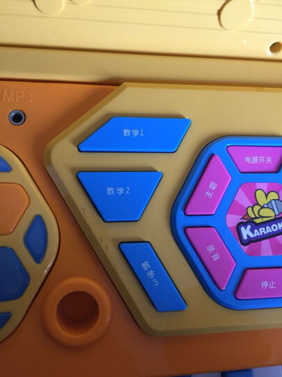 贝芬乐(buddyfun)儿童电子琴 益智玩具带音乐话筒维也纳之音书桌琴88031B黄色 晒单图