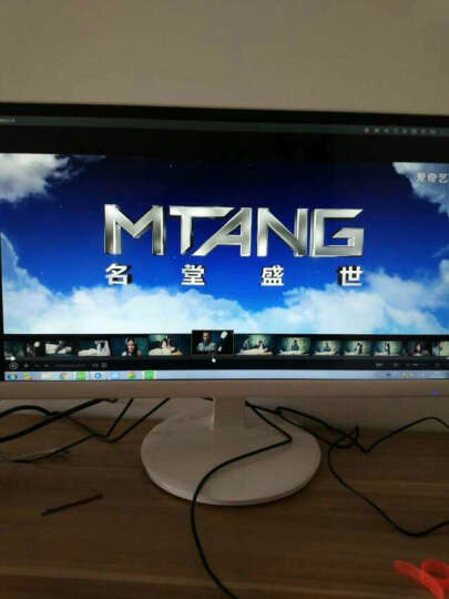松人(SONGREN) 21.5英寸液晶显示器 LED背光 电脑显示屏 圆形款 银色 晒单图