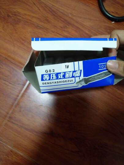 上海松勒(SOONREE)G02等压式割嘴丙烷割咀 数控火焰切割机乙炔割嘴 煤气机用割嘴 机用GK3 旋风丙烷(煤气)2# 晒单图