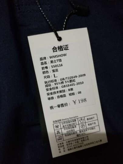 WMSHOW短袖t恤男圆领体恤2018夏季新品韩版修身拼接T恤衫 深蓝色 L 晒单图