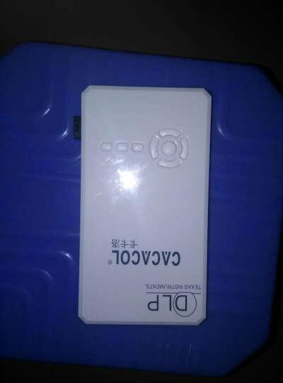 卡卡洛(CACACOL) 微型投影仪 便携式投影仪 家用 高清无屏电视  智能办公 T9 32G 尊享款 白色 梯形校正 高清输出 晒单图