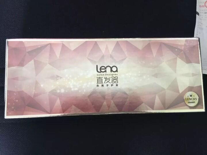 lena 卷发棒 卷直两用 水润负离子直发器夹板拉直电熨板 外翻内扣刘海卷发器  LN-508 晒单图