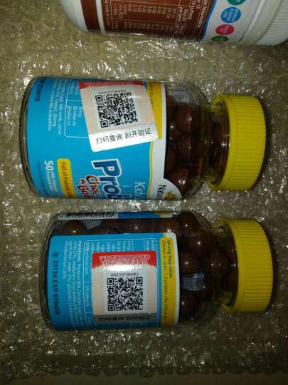佳思敏Nature's way儿童益生菌巧克力球帮助消化 澳洲进口50粒/瓶 晒单图