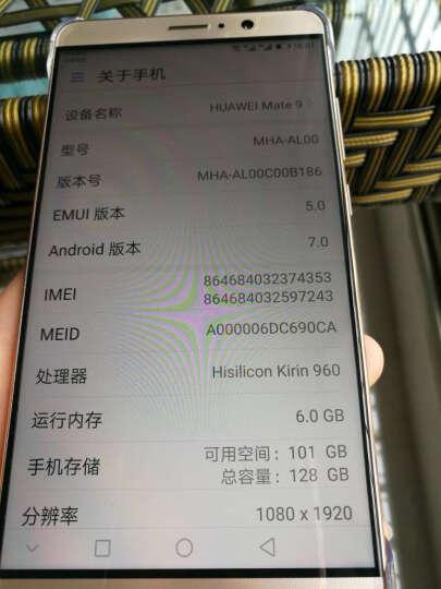【分期用】华为 Mate 9 6GB+128GB版 香槟金 移动联通电信4G手机 双卡双待 晒单图