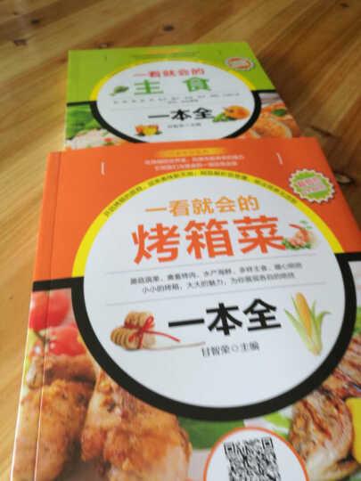 一看就会的烤箱菜+烘焙+主食一本全 烤箱烘烤书籍 菜谱书 烘焙书籍 初学烘培教程书籍 晒单图