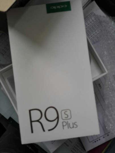 【超值套装】OPPO R9s Plus 6GB 64GB内存版 全网通4G手机 双卡双待 玫瑰金色 晒单图