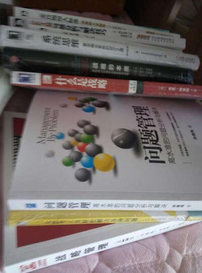系统思维:复杂商业系统的设计之道(原书第3版) 晒单图