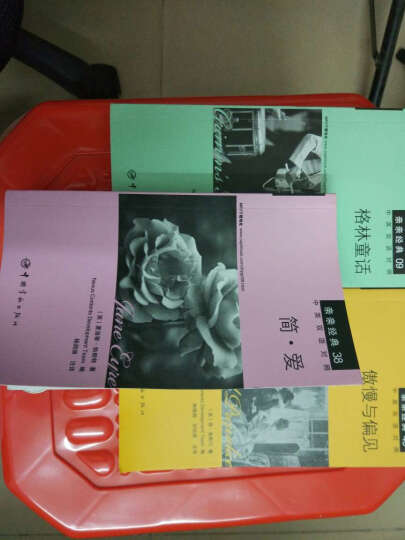 亲亲经典38·简·爱(中英双语对照 赠英文全文MP3音频下载) 晒单图