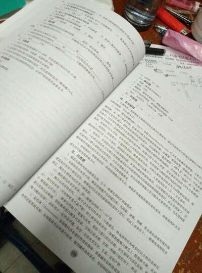 2019新版医学临床三基训练医师分册第五5版 医学三基考试用书 晒单图