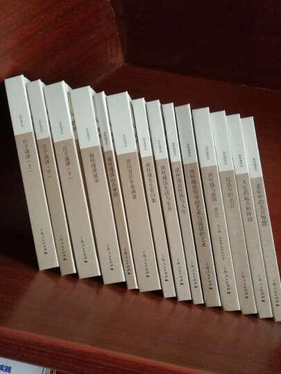 南怀瑾讲述 【套装6册】南怀瑾讲演录 南怀瑾与彼得圣吉 人生的起点和终点 小言皇帝内经与生命科学 晒单图