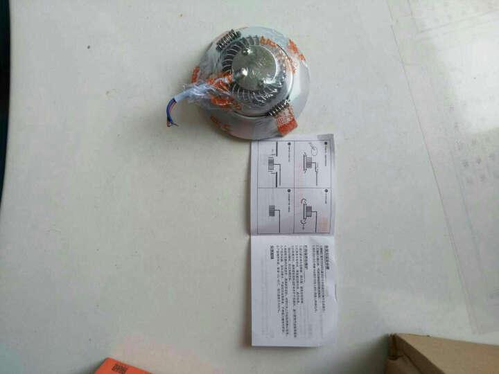 【满2件75折】LED筒灯3W全套客厅天花灯75mm孔灯2.5寸射灯5W暗装嵌入式8公分洞 精装-3W正白(孔6.5-8.0cm)折后8.9 晒单图