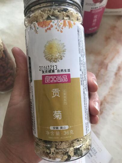 忆江南 茶叶 胎菊花茶玫瑰花枸杞茶 花草茶三罐组合装170g 晒单图