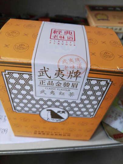 武夷星 金骏眉 红茶 茶叶 正山小种 武夷红茶 甜香 400g 4盒礼袋装 晒单图