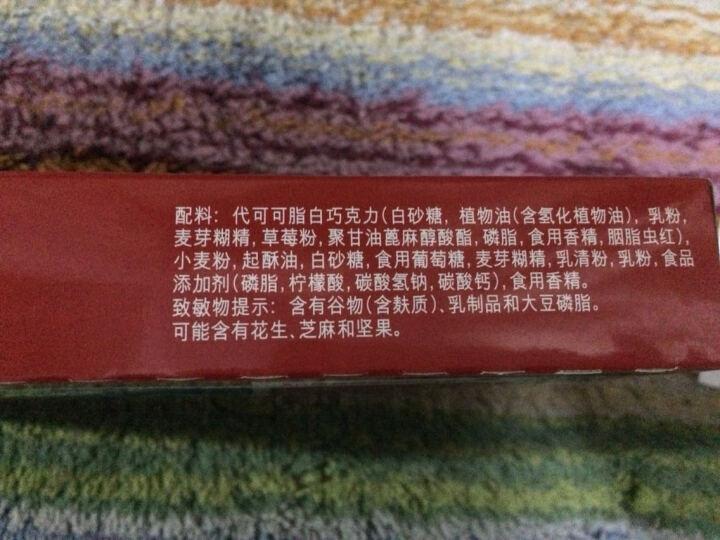 雀巢(Nestle)脆脆鲨 休闲零食 威化饼干 冰心乌梅味限量装16条*20g(2018新品限量款) 晒单图