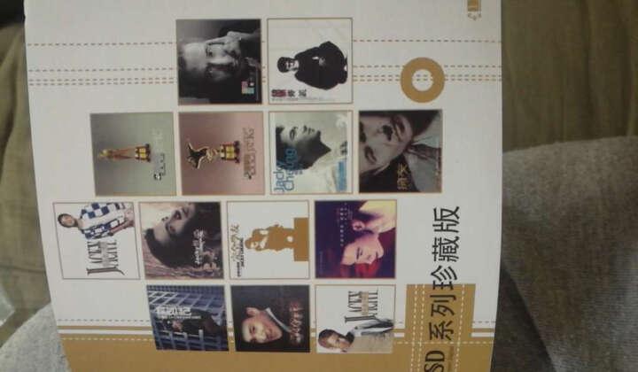张学友:友情人(8CD) 晒单图