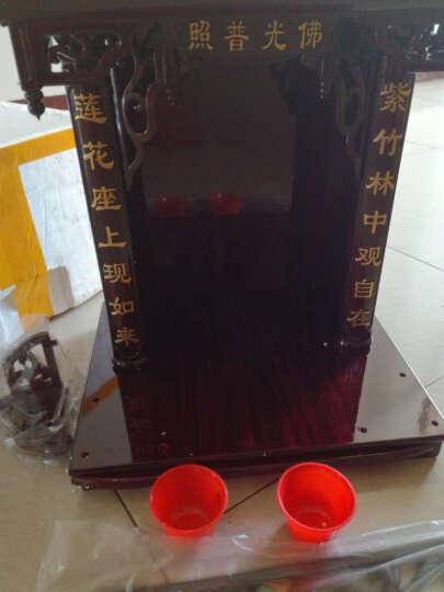 尚乾堂 财神佛龛观音神龛 供杯2个 晒单图
