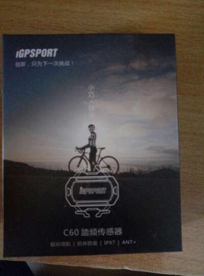洛克兄弟 iGPSPORT iGS60自行车GPS码表踏频心率功率无线蓝牙彩屏防水 新款ANT+速度感应器(无需磁铁) 晒单图