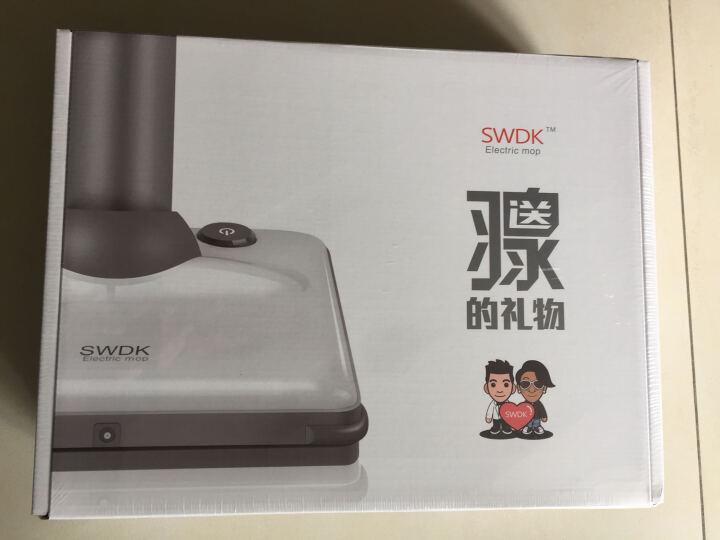 洒哇地咔(SWDK) 洒哇地咔 无线手持擦地机 电动拖把D1 拖地机地板打蜡清洁机 白色 晒单图