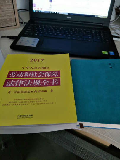 中华人民共和国建筑法律法规全书(含典型案例及文书范本)(2017年版) 晒单图