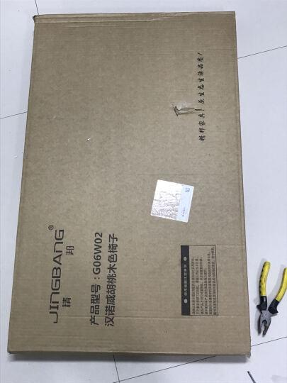 精邦 凳子实木餐椅电脑椅会议椅汉诺威胡桃木色椅子G06W02 晒单图