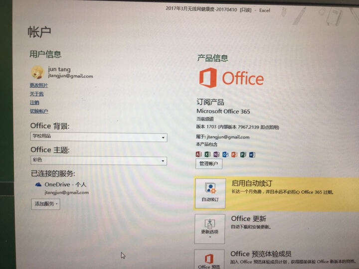 微软数据库软件SQL Server2008 R2标准版5用户中文 原装正品microsof 2008 中文企业版 10用户 晒单图
