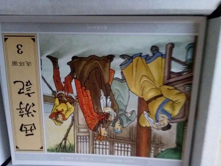 四大名著 西游记连环画儿童版小人书《西游记连环画大图大字》全12册套装20开大开本课外读物 晒单图