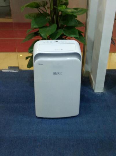 美的(Midea)移动空调冷暖一体机 立式家用客厅厨房卧室内两用制冷空调大1.5匹KYR-35 KY-25/N1Y-PH 1匹单冷移动空调 晒单图