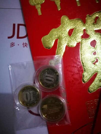 招鑫阁 2017年邮币大促 礼品册系列 10枚 晒单图
