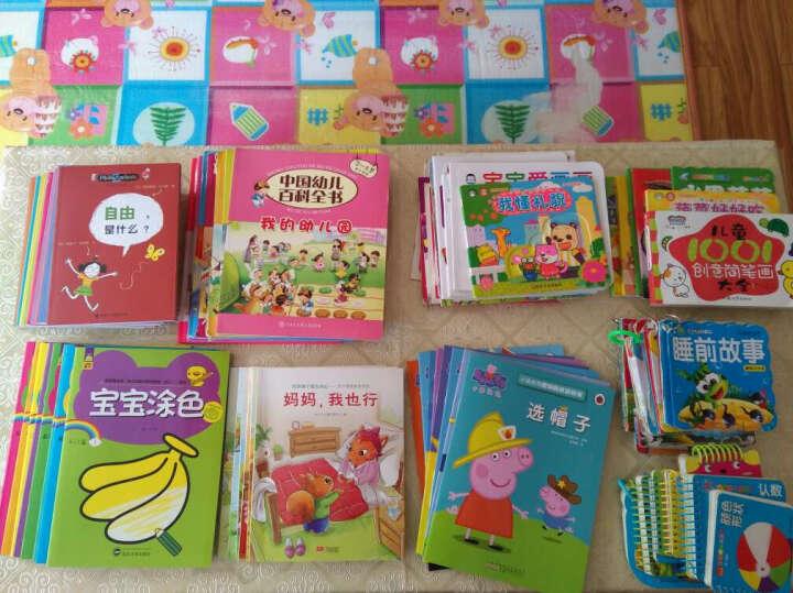 中国幼儿百科全书(第2辑):我的幼儿园 晒单图