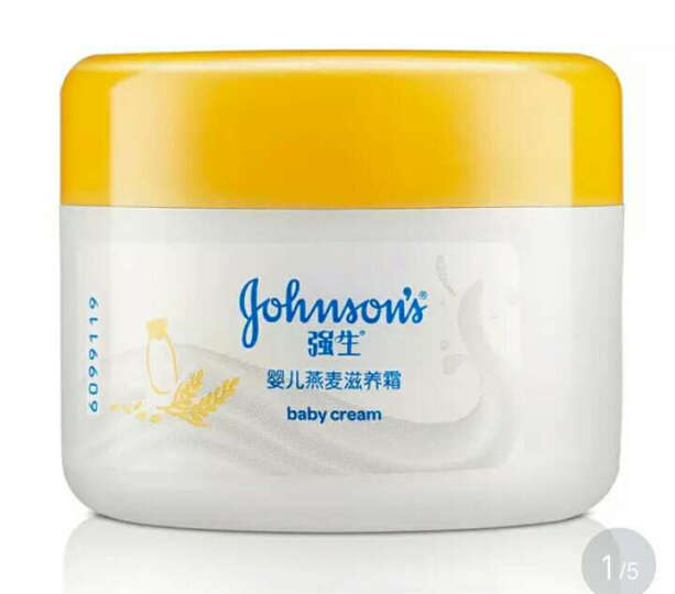 强生(Johnson) 婴儿燕麦滋养润肤霜 60g 晒单图