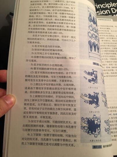 """口腔正畸学/普通高等教育""""十一五""""国家级规划教材 晒单图"""
