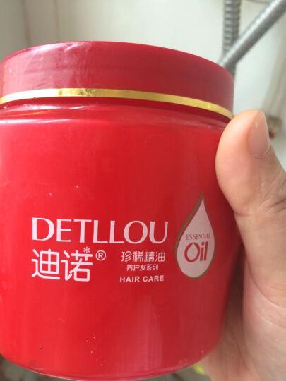 迪诺(Detllou) 葡萄籽精油洗发水护发素套装 染烫修护洗头膏女士洗发露护发素家庭装 发膜500g 晒单图