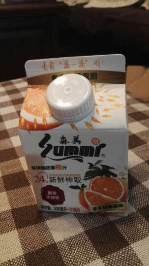森美(summi)NFC橙汁100%鲜榨橙汁 多多鲜橙囊胞 零添加 冷鲜冷藏橙汁330ML*15盒装 晒单图