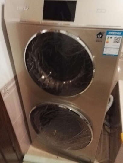C8 U12G3 12公斤全自动滚筒洗衣机 双筒双子云裳家用变频直驱香槟金 晒单图