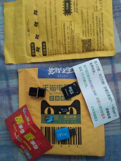 金士顿(Kingston)MS200系列 240GB MSATA 固态硬盘 晒单图