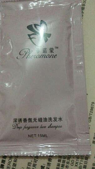 菲诺蒙(FEINUOMENG) 菲诺蒙无硅油洗发水套装 小菲洗发水三件套 拍一发二 一套新版一套旧版 晒单图