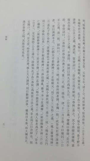 严复全集(套装1-10卷 附附卷1本) 晒单图
