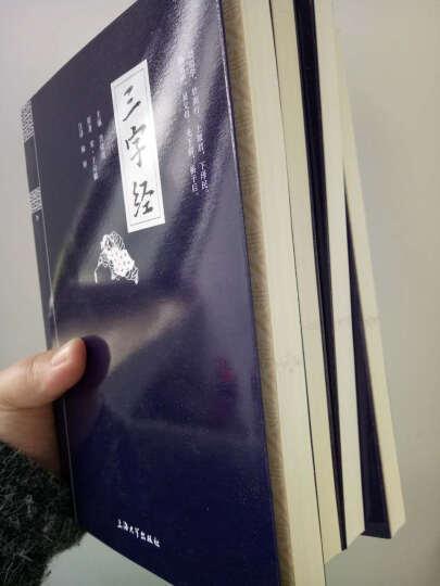 钟书国学精粹 原文 注释 译文 精解 故事 延伸阅读 国学精粹经典书籍 笑林广记 晒单图