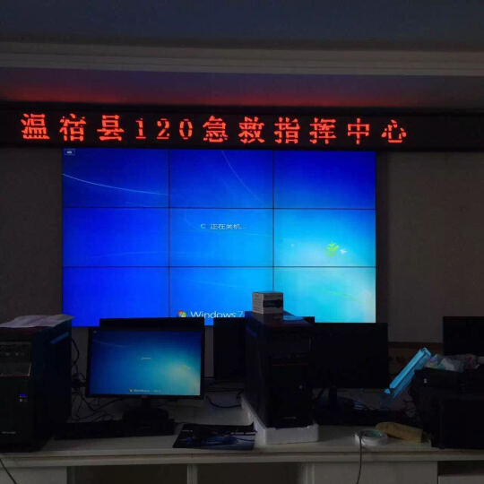 欧罗宝视(OLBS) 55英寸液晶拼接屏超窄边5.3/3.5/1.8mm会议安防监控拼接 49英寸3.5mm(京东方) 晒单图