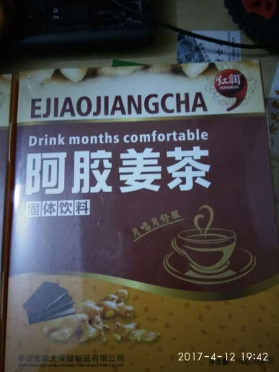 红润 姜茶 红糖姜茶 姜糖茶生姜茶红糖茶红糖姜汤阿胶红糖生姜红糖茶 姨妈茶姜茶 柠檬姜茶 15袋 晒单图