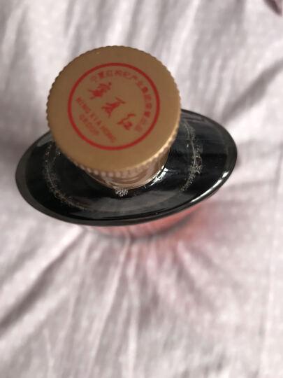 宁夏红 红宝姑娘枸杞酒 12度 500ml*6瓶 晒单图