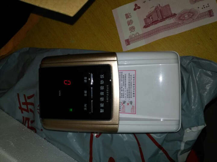 欣阳识别新版人民币 交直流车载 小型充电点钞机 便携式单张验钞机 4个方向进钞 USB升级 充电+插电使用升级款 晒单图