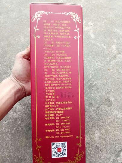 鸿茅药酒500ml祛风湿 舒筋活血 红毛鸿毛药酒康爱多官方旗舰店 晒单图