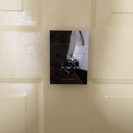 德施曼小嘀指纹锁T7MY 云智能指纹锁家用防盗门密码锁电子门锁 晒单图