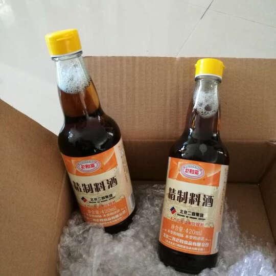 龙和宽牌精制料酒老北京风味不添加防腐剂陈酿酿造烹饪黄酒 420ml 晒单图
