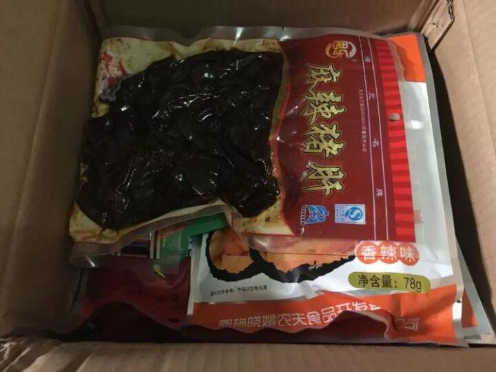 【恩施馆】思乐麻辣香肠腊肉腊肠 土家传统麻辣香肠500gX3袋 晒单图
