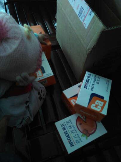 京儿钙冲剂 婴幼儿补钙 儿童碳酸钙 儿童钙冲剂 宝宝钙冲剂 6g*20袋 京儿钙3盒装 晒单图