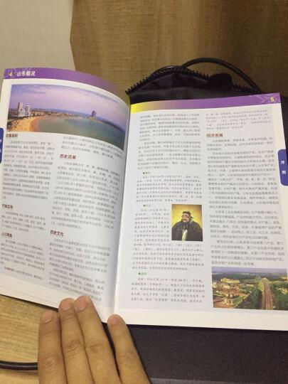 2020新版  山东省地图册 中国分省系列地图册 交通旅游地图册 详细到乡镇  晒单图
